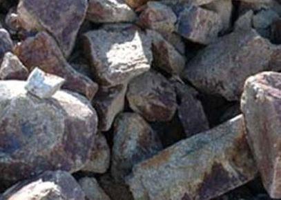 Granitic Feature Rock
